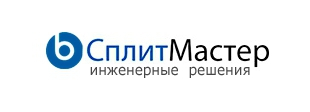 Фирма СплитМастер